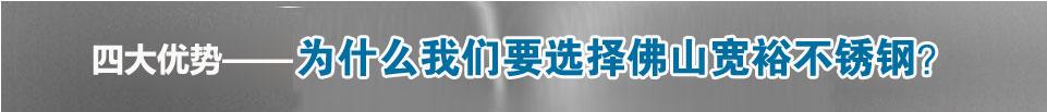 316bu锈ganggong业管