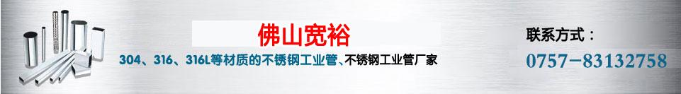 fu山bu锈ganggong业管